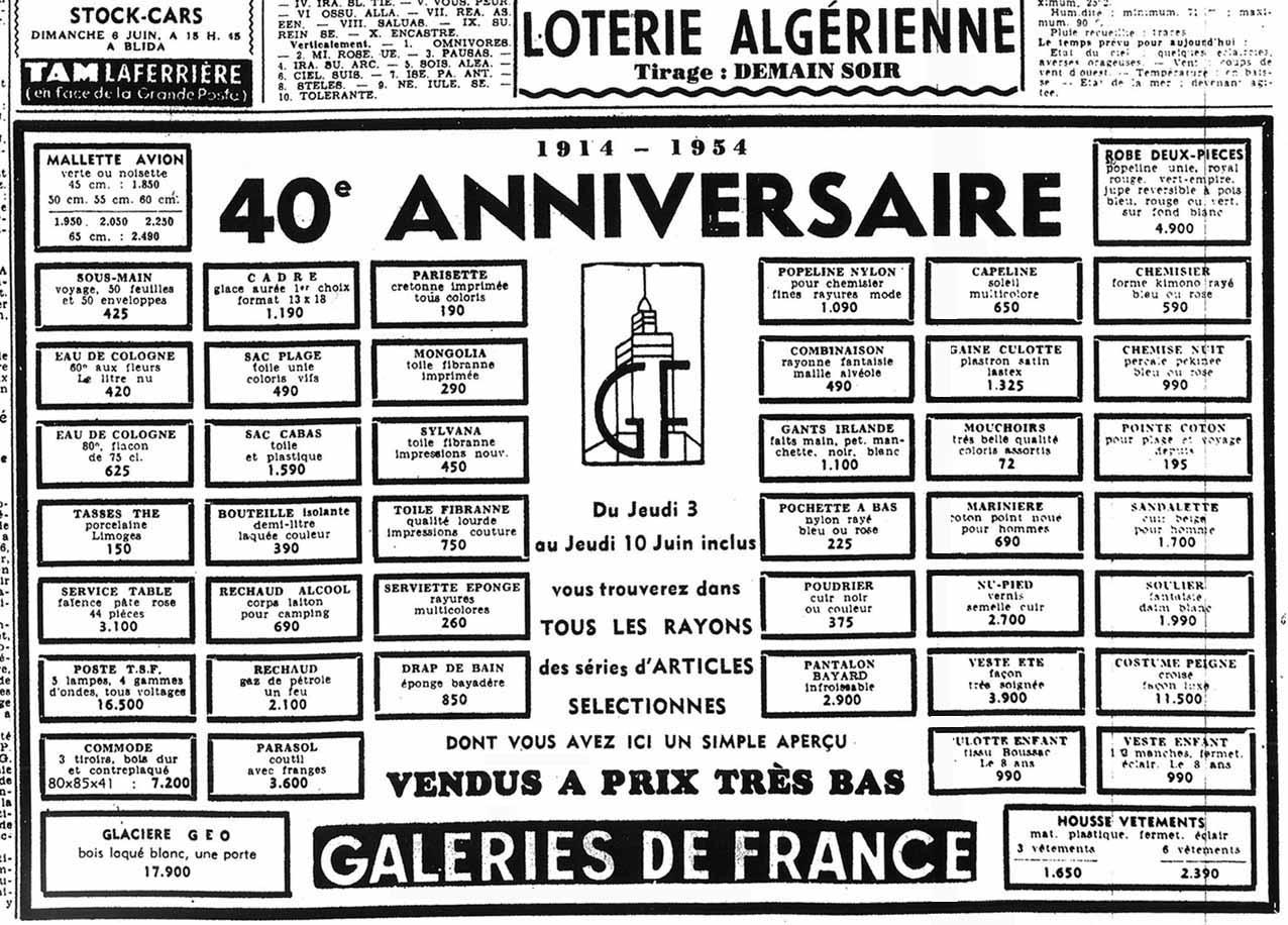 1954acc